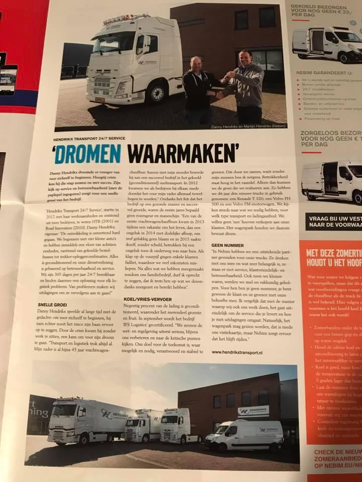 """juli 2017 """"Dromen waarmaken"""""""